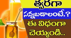 How-To-Loss-Weight-Fast-Health-Tips-In-Telugu